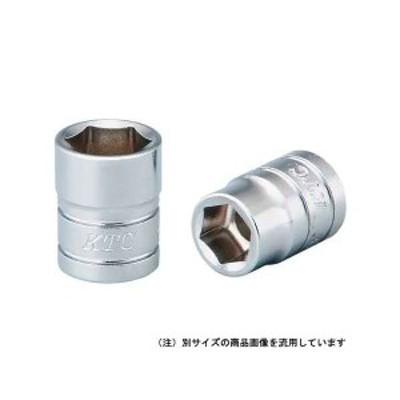 4989433144788 KTC ソケット (6.3) B2-045-H