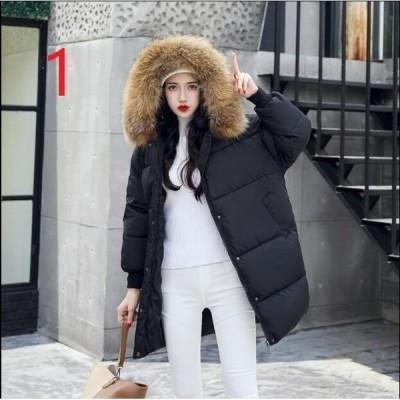 防風 ダウンコート ダウンジャケット 中綿 ロング丈 アウター 軽量 キレイめ 暖かい カジュアル ファッション フォーマル 通勤 OL オフィス 女性 学生 防寒