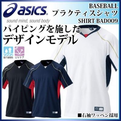 ネコポス アシックス 野球 ベースボールシャツ BAD009 asics