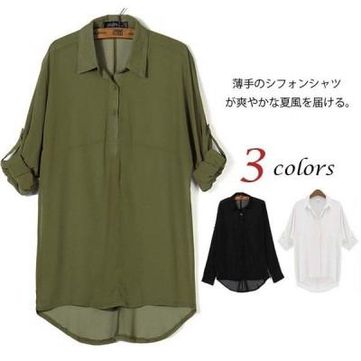 送料無料レディースシフォンシャツオープンシャツロールアップゆるシャツ薄手シャツ大きいサイズシフォンブラウスビジネス透け感