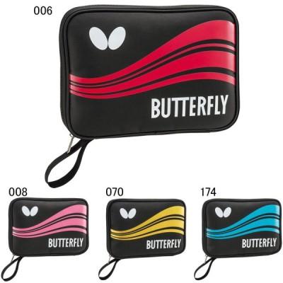 バタフライ 卓球 ラケットケース スウィーブ ケース Butterfly 63000