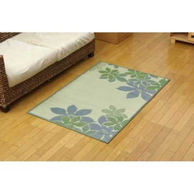 ふっくらい草マット ルームマット ラグマット グリーン 約90×130cm 長方形