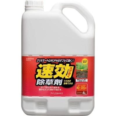 アイリスオーヤマ 除草剤 速効除草剤 4L そのまま使える SJS-4L