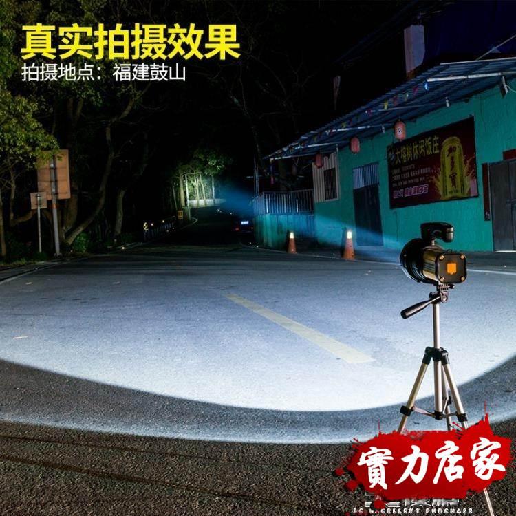 手電筒強光可充電超亮戶外遠射大功率氙氣5000家用led手提探照燈