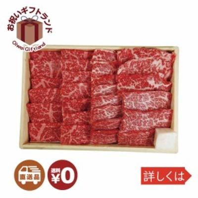 京都 モリタ屋 国産牛 バラ モモ 焼肉用400g
