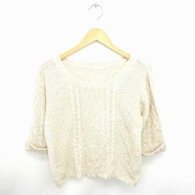 【中古】レストローズ L'EST ROSE ニット セーター 丸首 ケーブル編み ロールアップ ウール混 五分袖 2 ベージュ 薄茶