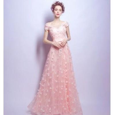 ビンクドレス結婚式 花嫁ロングドレス レディースウエディングドレス 披露宴二次会 ロングドレス レース豪華 ワンピース