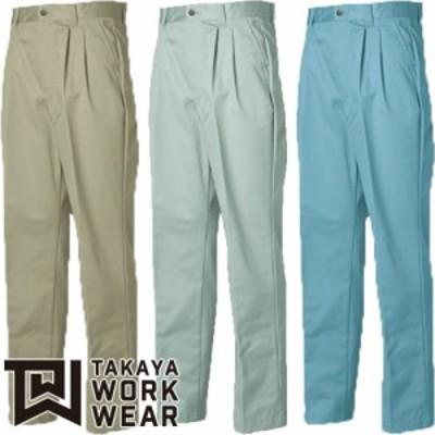 作業服 パンツ スラックス タカヤ商事 TAKAYA ツータックズボン KC-7702 作業着 通年 秋冬