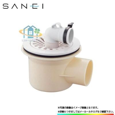 * あすつく  [H5553-50] 三栄 洗濯部材 排水トラップ 横引きトラップ VP/VUパイプ兼用 洗濯パン用