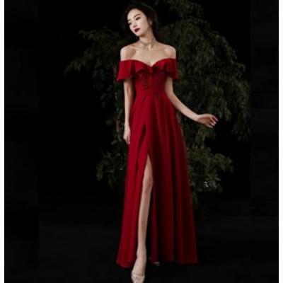 パーディードレス オフショルダー ウエディングドレス aラインワンピ キャバドレス ロングドレス 20代 30代 40代 大きいサイズ 顔合わせ