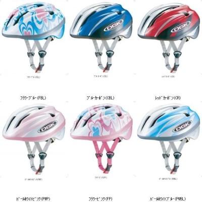 ヤスダ YASUDA ヘルメット ジェイクレス2 JCULES2 学校器機グッズソノタ