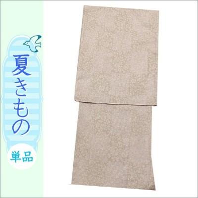 洗える着物 絽 小紋 夏着物 ベージュピンク系×グリーン系市松地に華柄 M/Lサイズ