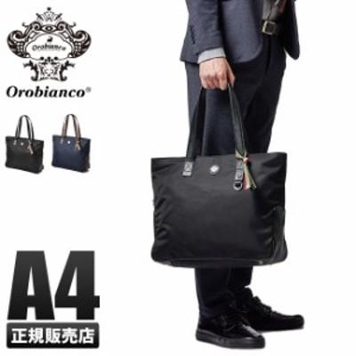 レビューで追加+5% オロビアンコ トートバッグ ビジネスバッグ メンズ ファスナー付き A4 パレーレ Orobianco 92372