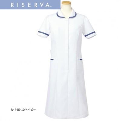 白衣 リゼルヴァ 半袖 ナースワンピース R4745-10(11・14・17・33) ホワイト レディス ギンガムチェック
