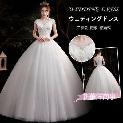 ウェディングドレス 結婚式 花嫁 二次会 パーティードレス プリンセスライン ウエディングドレス ブライダル レース 手作り