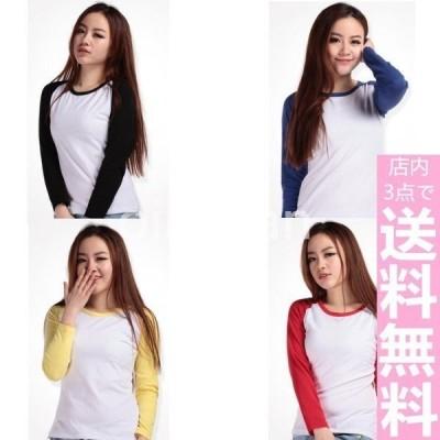 トップス レディース メンズ こども 女の子 男の子 子供 家族お揃い オソロ カップル ペアルック レディス スウェット 3点で tシャツ カットソー 長袖