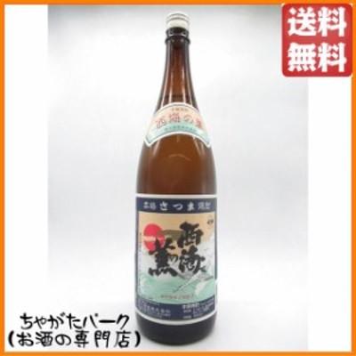 原口酒造 西海の薫 白麹 芋焼酎 25度 1800ml 送料無料