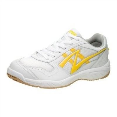 アサヒ 体育館履き グリッパー37 ホワイト/イエロー(kd78762) シューズ 靴 お取り寄せ商品