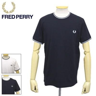 FRED PERRY (フレッドペリー) M1588 TWIN TIPPED T-SHIRT ティップライン クルーネックTシャツ 全3色 FP439