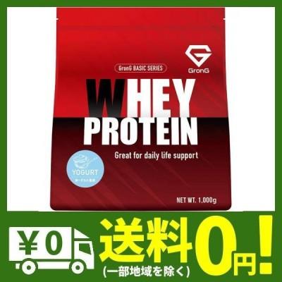 GronG(グロング) ホエイプロテイン100 ベーシック ヨーグルト 風味 1kg