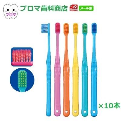 Ci PRO FOURシリーズ  4列歯ブラシ  プロフォー スパイラルツイン M (ふつう) 10本(色はおまかせ) 送料無料(メール便)