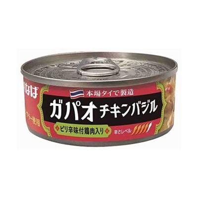 いなば食品 ガパオチキンバジル 115g 1缶