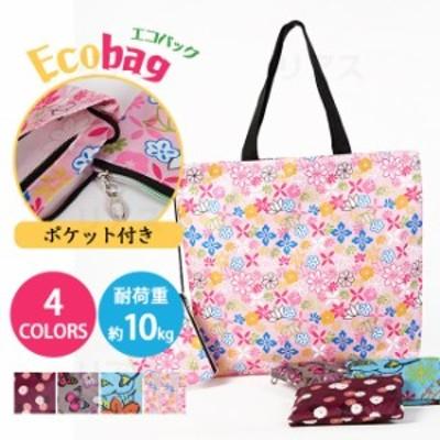 買い物袋 買い物バッグ エコバッグ おしゃれ 折りたたみ コンパクト トートバッグ 大容量  かわいい