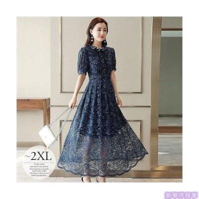 ロングドレス ワンピース レディース 大きいサイズ 結婚式 パーティー 母親 夏 きれいめ 青 藍色 ネイビー 花柄 総柄 レース 刺繍 半袖 ミセス