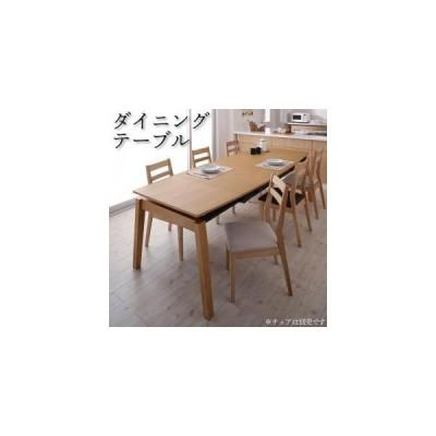 おしゃれ 天然木オーク材 スライド伸縮式ダイニング ダイニングテーブル W140-240