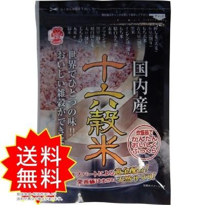 国内産 十六穀米 240g 味源 通常送料無料