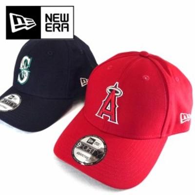 NEW ERA 【ニューエラ】 9FORTY MLB/ベースボールキャップ (ロサンゼルス・エンゼルス/ニューヨーク・ヤンキース/シアトル・マリナーズ)