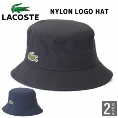 LACOSTE ラコステ ミッドロゴ ハット バケットハット ラコ ラコステキャップ ブランド lacoste L1158