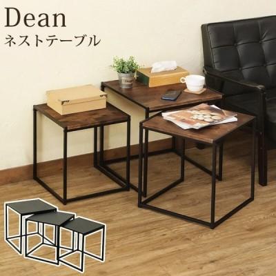 ネストテーブル Dean ABR/BK サカベ サイドテーブル 東京百貨店