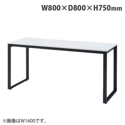 『代引不可』 (個人宅+3300円) タック テーブル MTKシリーズ W800×D800×H750mm ブラック脚 ホワイト MTKT8080-WHBK 『返品不可』