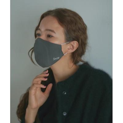 ホールガーメント SMILEマスク 大人用