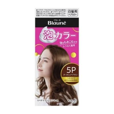 《花王》 ブローネ 泡カラー 5P:ダークピュアブラウン 【医薬部外品】
