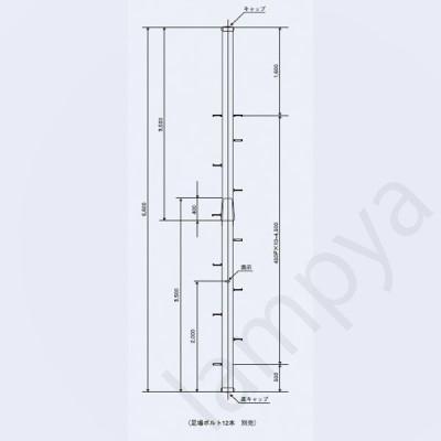 無線柱 NAスーパーボール 無線用(重荷重)鋼管柱 SS-670 65180  日本ネットワークサポート