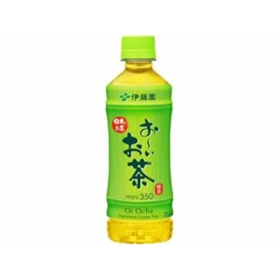 お~いお茶 緑茶 350ml 伊藤園
