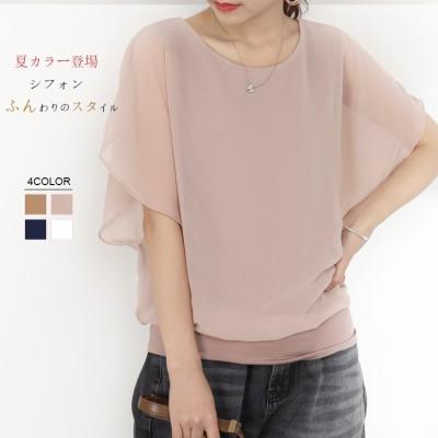 自社撮影2021年新作韓国ファッション大人気シフォントップス  レディース 半袖 シフォンふんわりスリーブトップス/Tシャツ