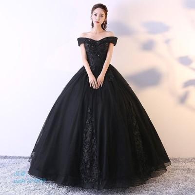 カラードレス パーティー ドレス 大きいサイズ ウェディング ドレス オフショルダー イベント ブラック おしゃれ 演奏会