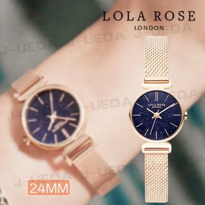 保証期間 1年間  バングル 無料贈呈 LOLA ROSE ローラローズ クオーツ レディース 腕時計 メッシュバンド レザー Lola Rose 30mm