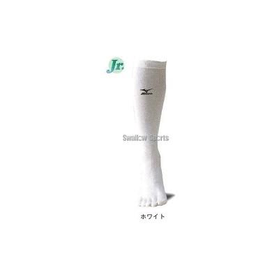 ミズノ アンダーストッキング ソックス 5本指 ジュニア 少年・ウィメンズ用 52UW12100 靴下 少年野球 野球用品 スワロースポーツ