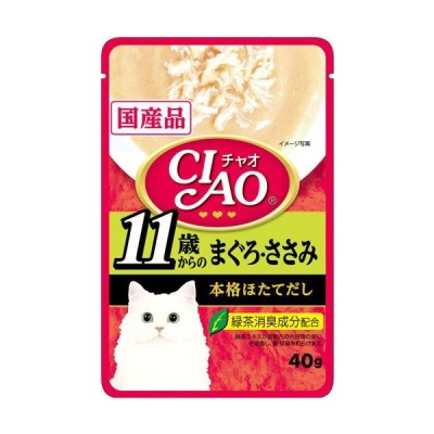 チャオ CIAO チャオパウチ 11歳からのまぐろ・ささみ 40g (キャットフード/猫用おやつ/猫のおやつ・猫のオヤツ・ねこのおやつ)