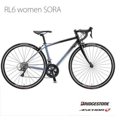 RL6 W SORA BRIDGESTONE 2021モデル/ANCHOR ブリヂストンアンカー ロードバイク  送料プランB 23区送料2700円(注文後修正)