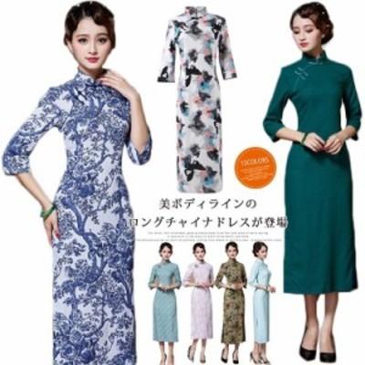 S-3XLサイズ!無地から柄まで選べる!七分袖 チャイナドレス ロング丈 綿麻 リネン