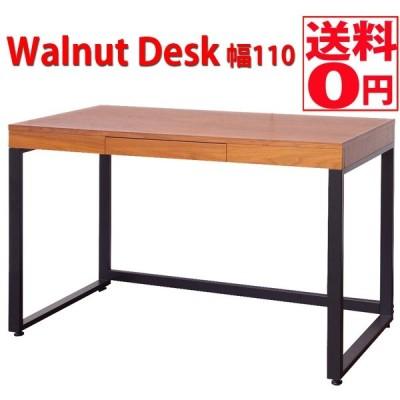 Walnut Desk ウォールナットデスク 幅110cm  T-2546BR