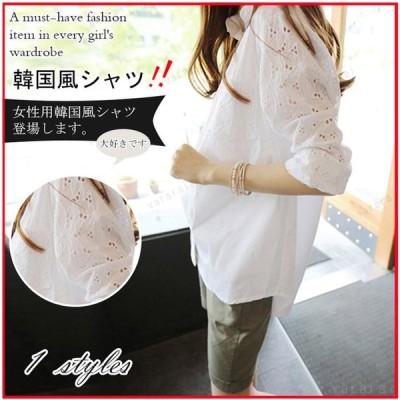 ホワイト 夏秋 シンプル 花柄 通気 ゆったり BIGサイズ 5XL キレイめ 体型カバー 韓国風 通勤 シャツ