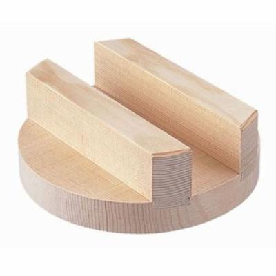 雅うるし工芸 小釜専用 木蓋 22cm (釜20cm用) AKB0922