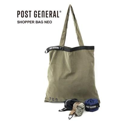ポストジェネラル ショッパーバッグ ネオ エコバッグ ショッピングバッグ SHOPPER BAG NEO POST GENERAL 2021春夏新作 レディース メンズ 国内正規品