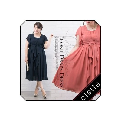 大きいサイズ レディース フレアスリーブフロントドレープドレス